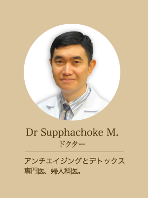 staff_Dr.Supphachoke
