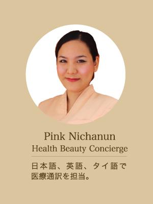 Staff_Ms.Pink