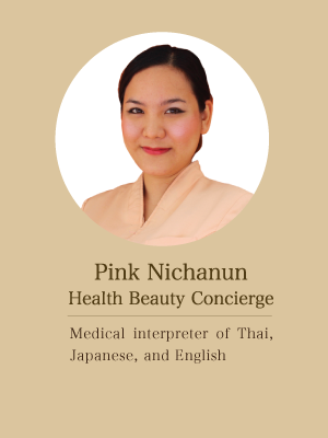 Pink Nichanun
